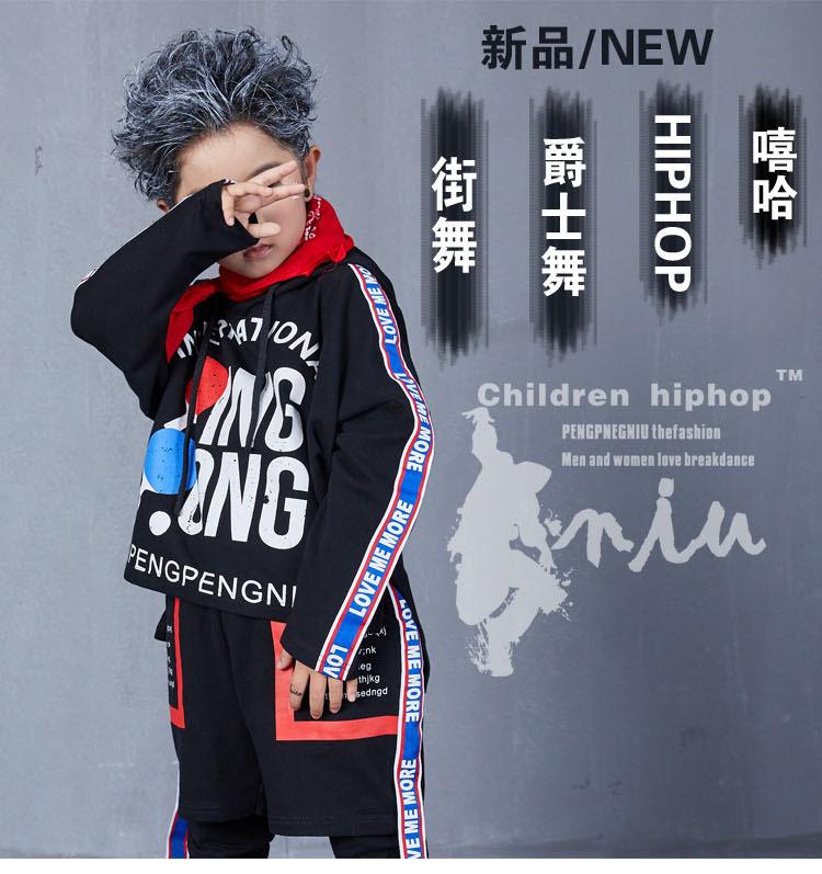 Autumn Hip Hop Jazz Dance Costumes for Kids Street Dance Clothes Sets Boys Girls High Fashion Street Wear Size 6 8 10 12 14 17 T (9)