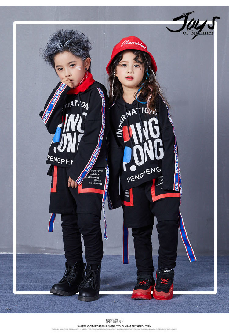 Autumn Hip Hop Jazz Dance Costumes for Kids Street Dance Clothes Sets Boys Girls High Fashion Street Wear Size 6 8 10 12 14 17 T (14)
