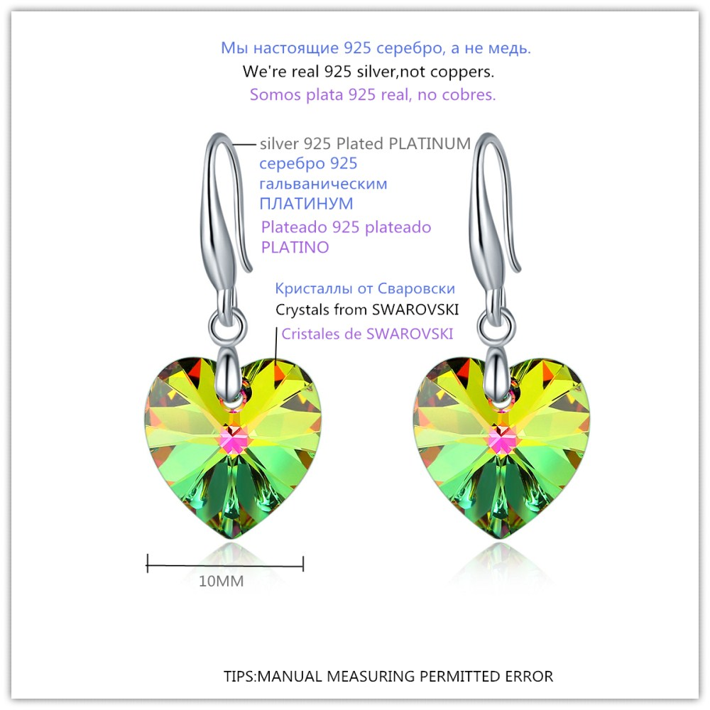 HEART PENDANT EARRING CRYSTAL FROM SWAROVSKI SIZE-1