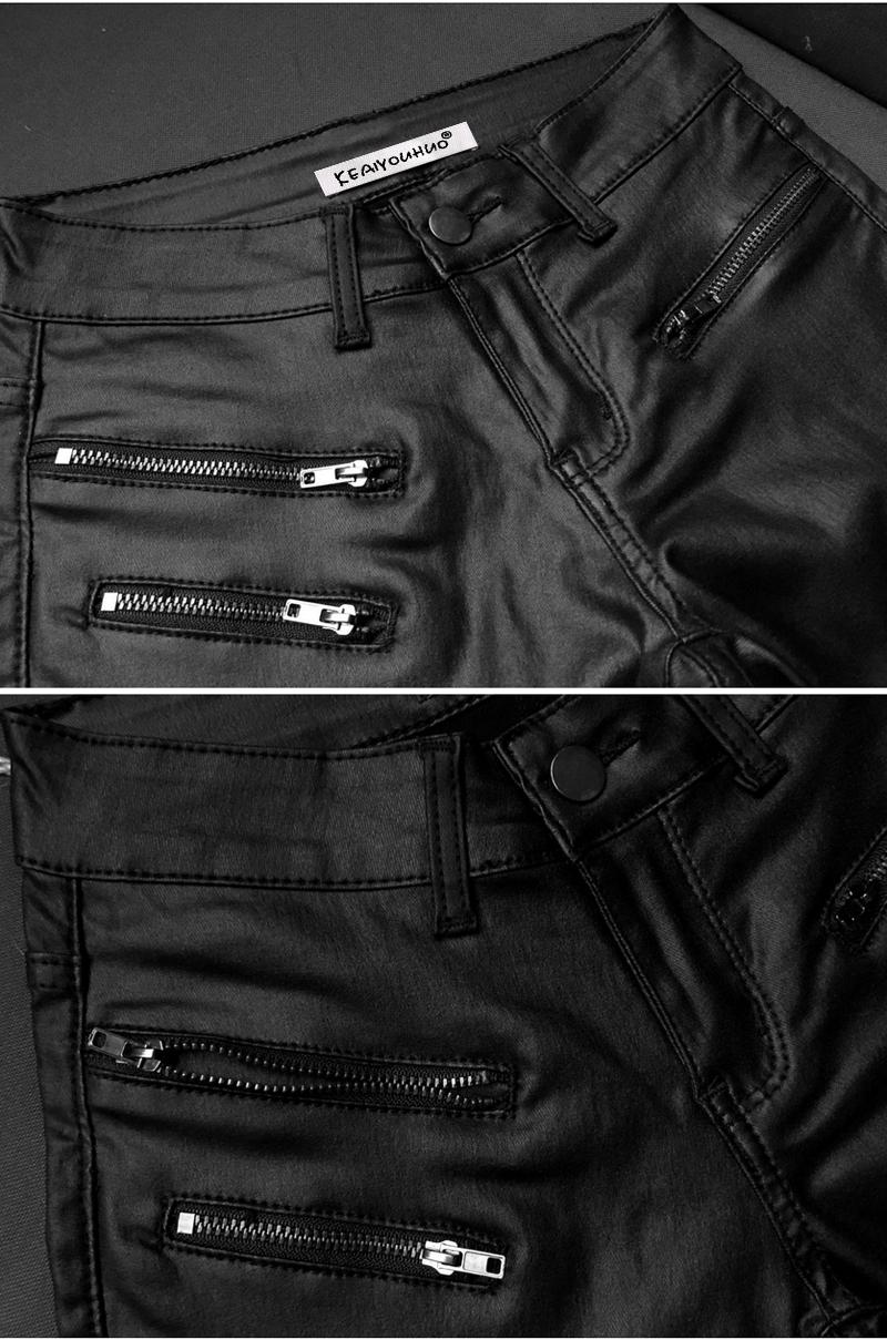 Imitation-leather-cowboy-pants-locomotive-model_02
