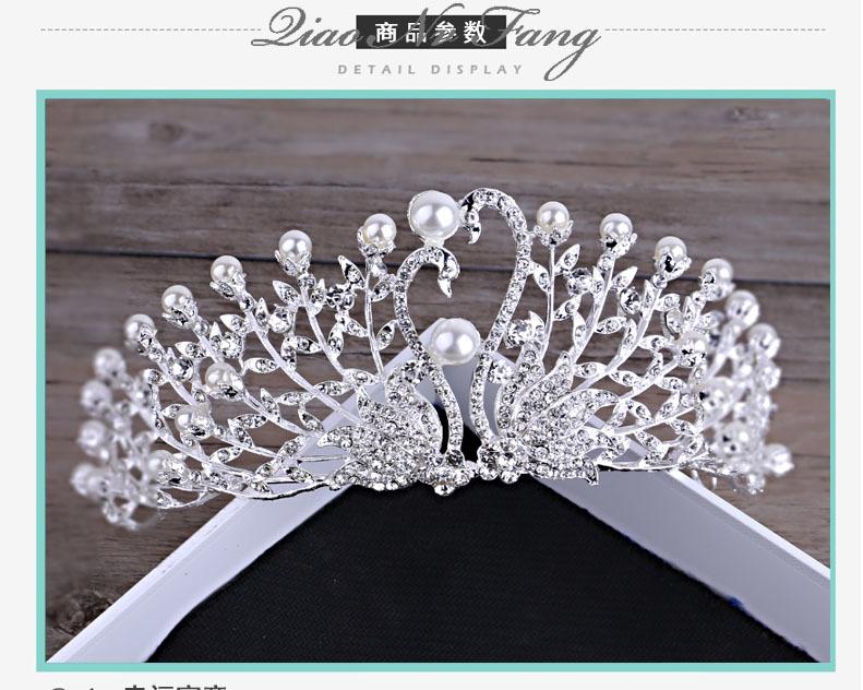 Gorgeous Wedding Tiara Simulated Pearls Jewelry Diadem Shiny Bridal Crown Big Queen Tiaras Rhinestone Crystal Hair jewelr (4)