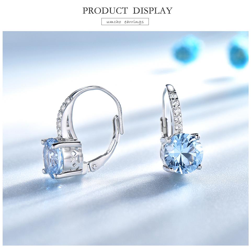 UMCHO Nano Sky Blue Topaz 925 sterling silver clip earrings for women EUJ061B-1-pc (3)