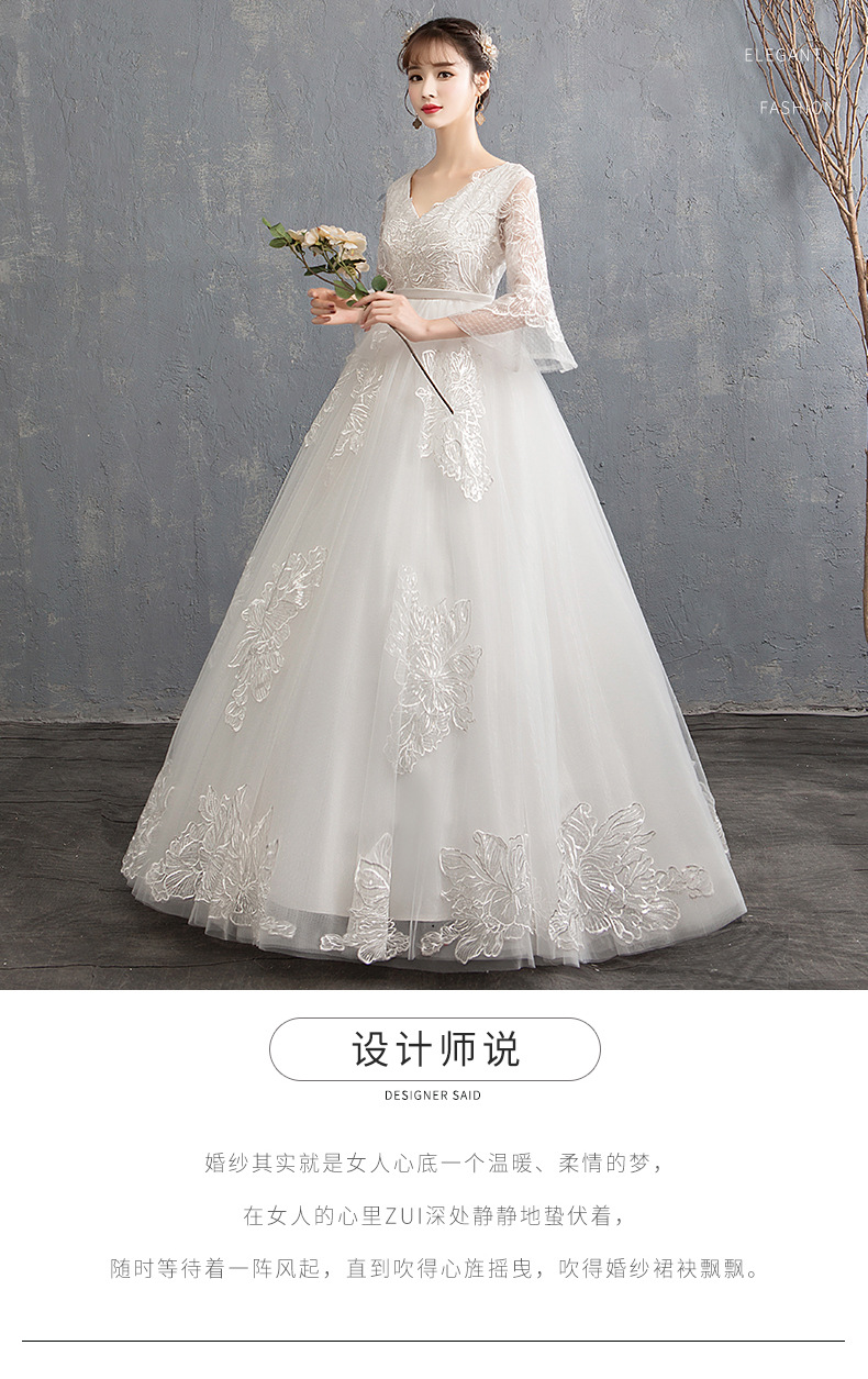 4050b57159b Wedding dress bride 2019 new high waist large size spring and summer long  sleeve wedding dress fat mm cover belly