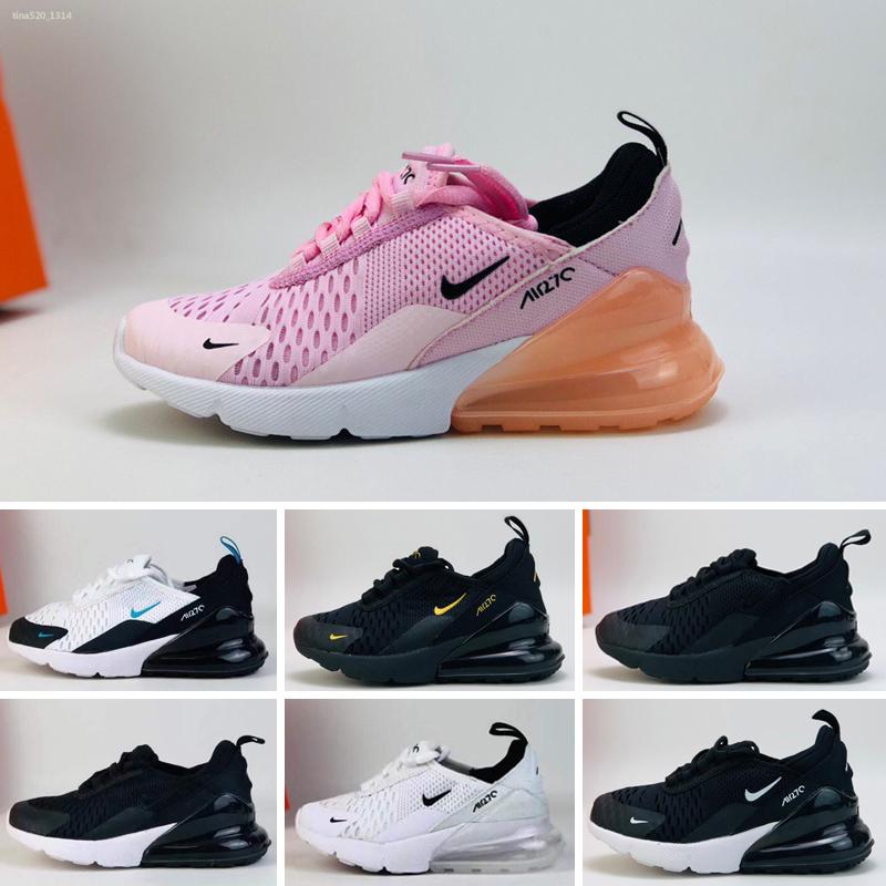chaussure 22 garcon nike