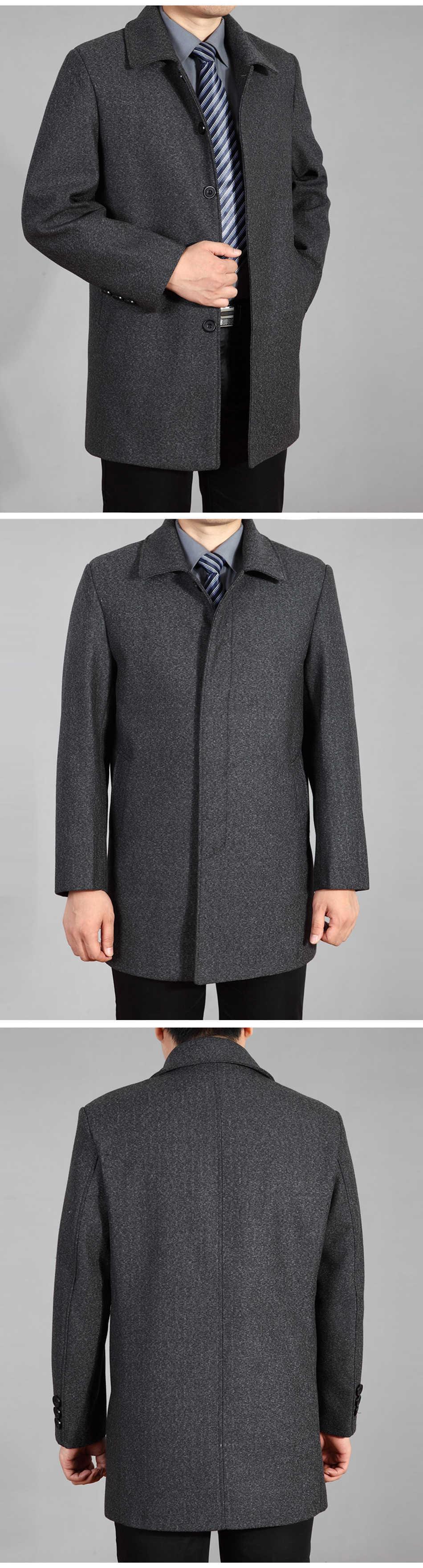 woolen coat (6)