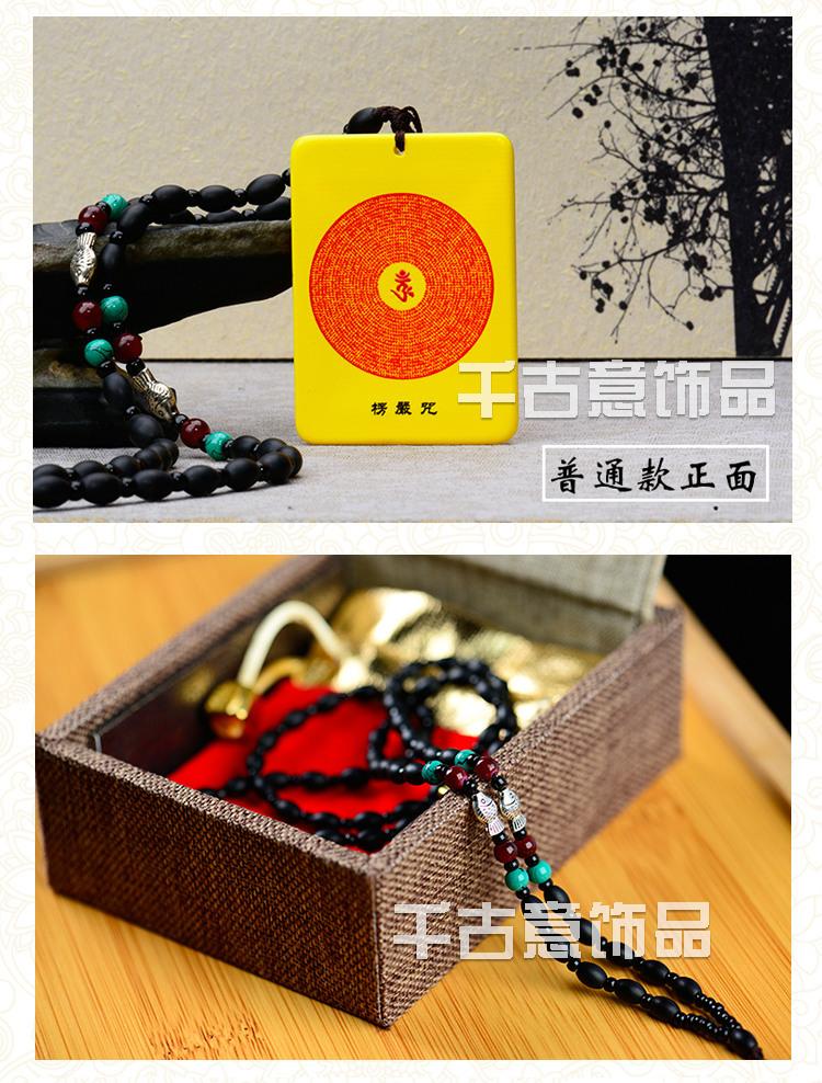 qian gu yi Details Page-9