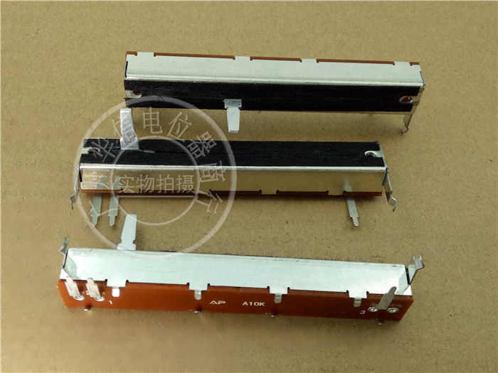 88mm Tuning Platform Single Unilateral Foot Directly Sliding Clippers Potentiometer A10k Handle 15d 3 Foot Yamaha 3500