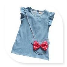 dress(4)