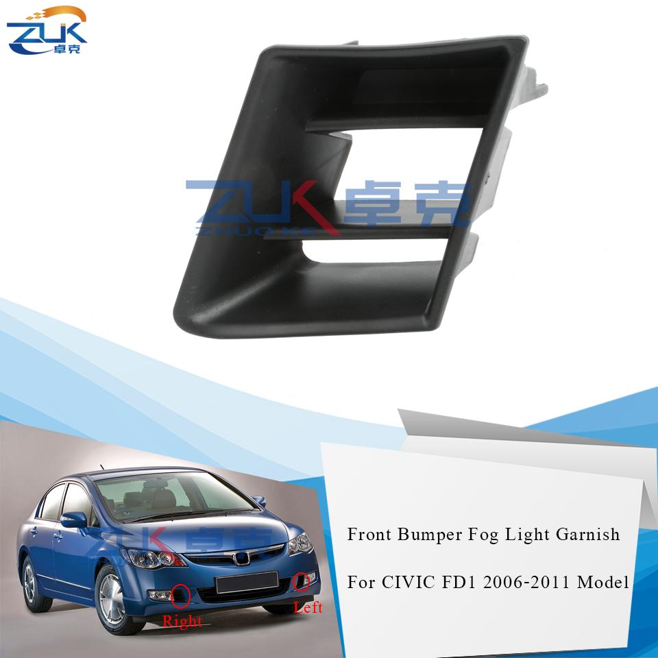 Carbon Fiber ABS Inner Door Handle Frame Cover Trim For Honda Civic 8th 06-2011