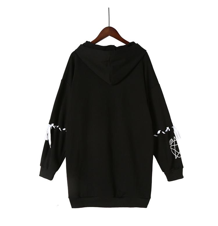 student hoodie 12 (1)