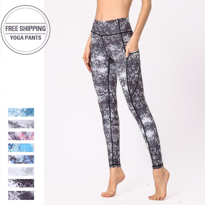 Pantaloni Casual Floreale Eserczio Largo Ragazze Girovita Yoga Jogger Hot