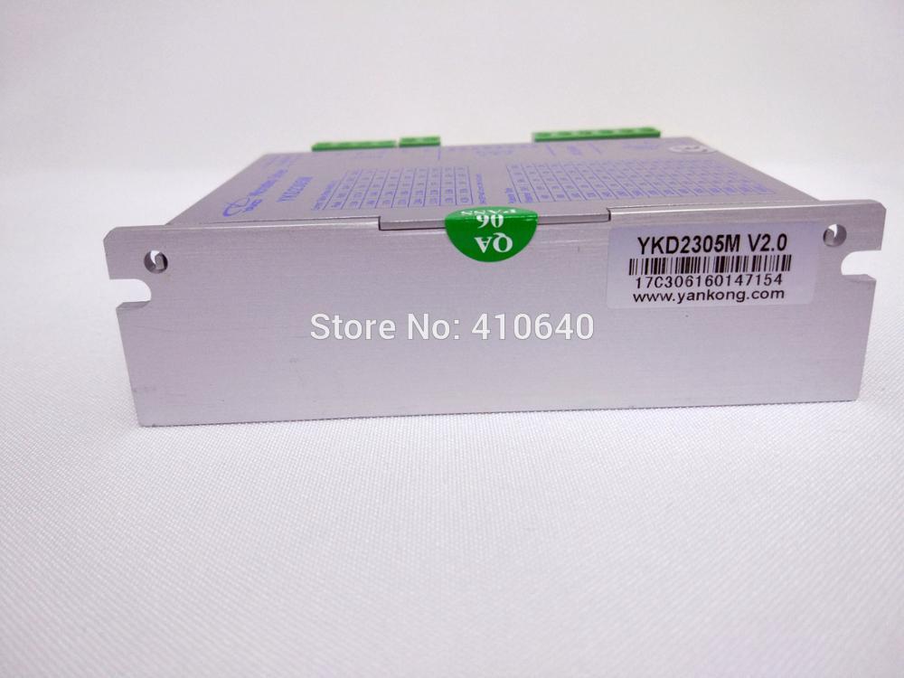 YKD2305M (25)