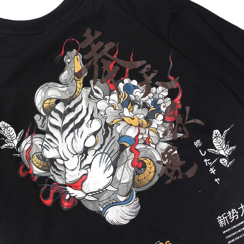Tiger Snake Tshirts 6