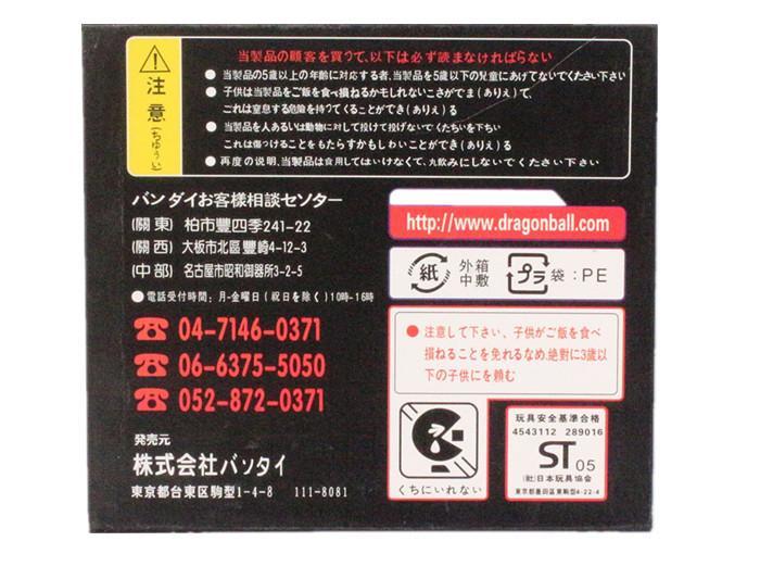 wholesale-50-set-lot-3-5CM-New-In-Box-dragonball-7-Stars-Crystal-Ball-7-pcs (3)