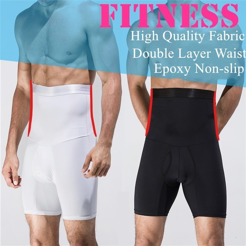 2019-New-Men-High-Waist-Slimming-Shaper-Abdomen-Girdle-Control-Panties-Seamless-Breathable-Tummy-Trimmer-Male