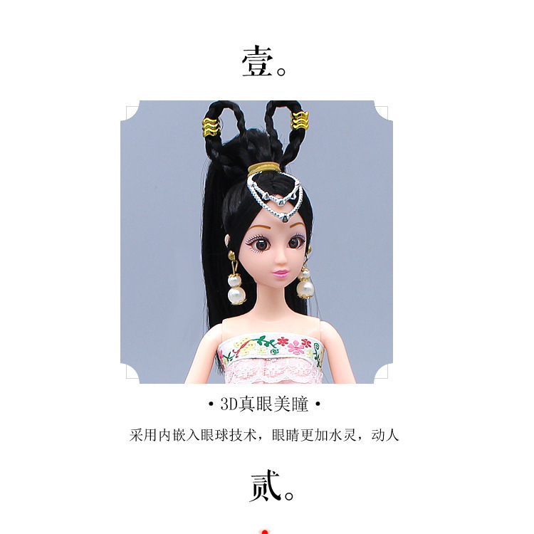 China Barbie Doll Suit Joint Body Ancient Costume Violet Fairy Princess Girl Toys Doll