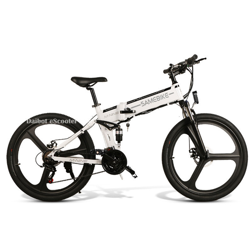 Powerful Electric Bicycle 2 Wheels Electric Bicycles 21 Speed 35KMH 48V 350W Folding Electric Scooter With Removable Battery (10)