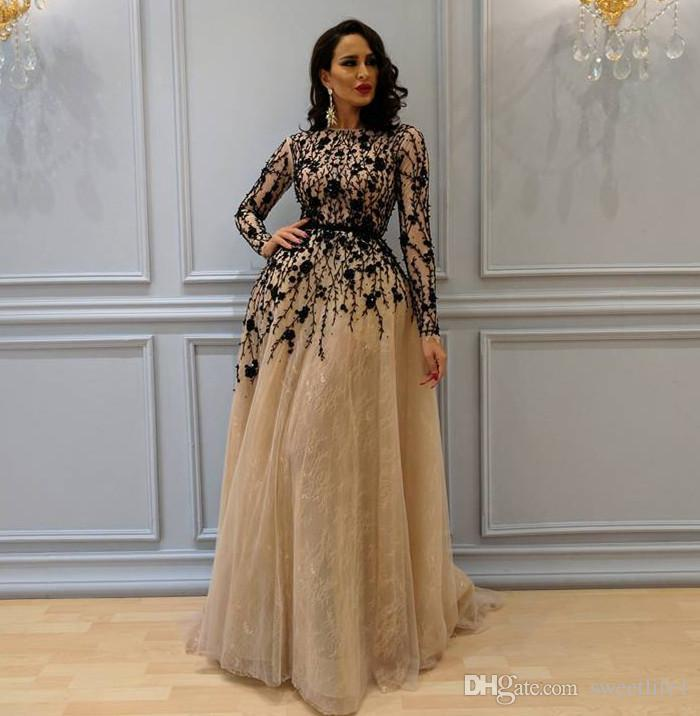 2017 Ball Gown Evening Dresses with Jewel Neckline Long Sleeves Floor Length Major Beaded Vines Pattern Lace Nude Middle East Prom Gowns
