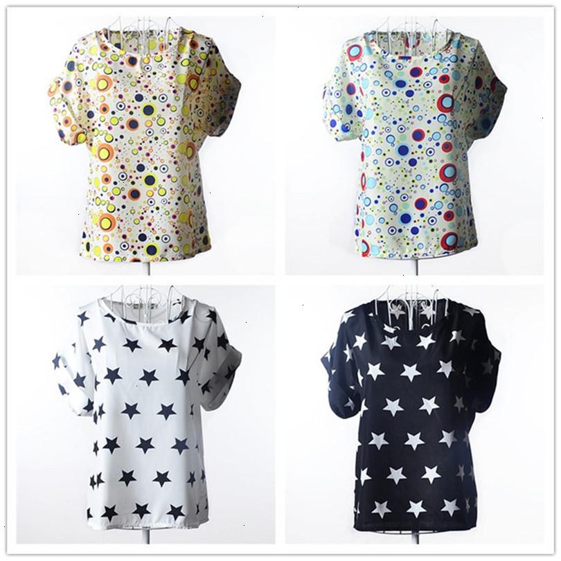 Summer Style Big Dots Women Blouse 19 Type Large Size Woman Printing Blouse Shirt Short-sleeved Chiffon Blusas Femininas Roupas (3)