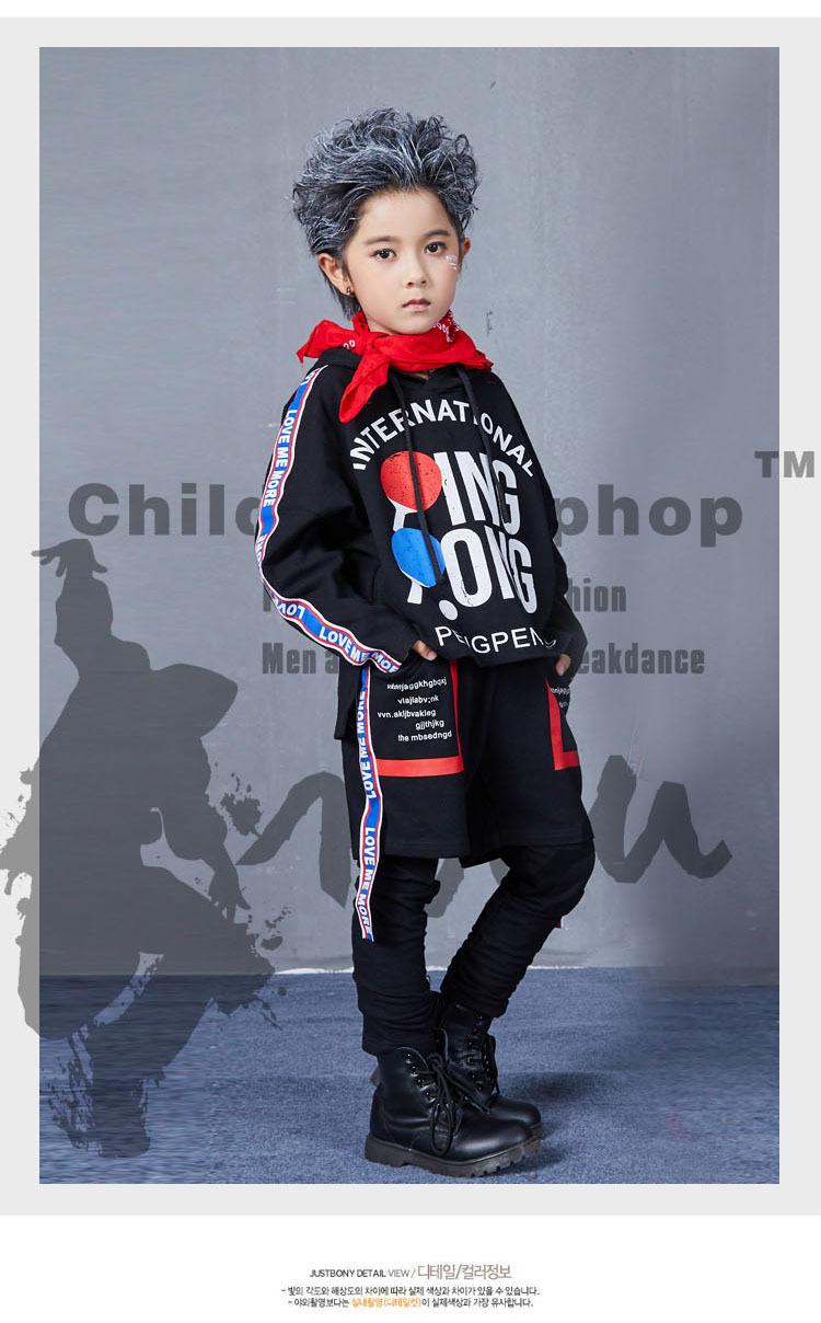 Autumn Hip Hop Jazz Dance Costumes for Kids Street Dance Clothes Sets Boys Girls High Fashion Street Wear Size 6 8 10 12 14 17 T (18)