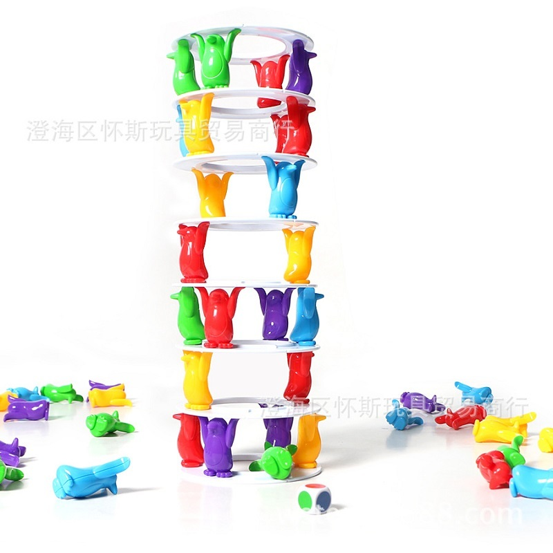 Children Toys Desktop Game Balance Toy Challenge Tower Stacked Parent-Child Interactive Board Game Intelligence Toys For Kids (2)