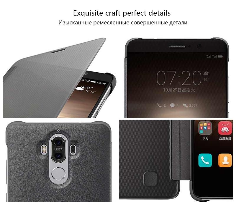 Huawei-mate9-case_06