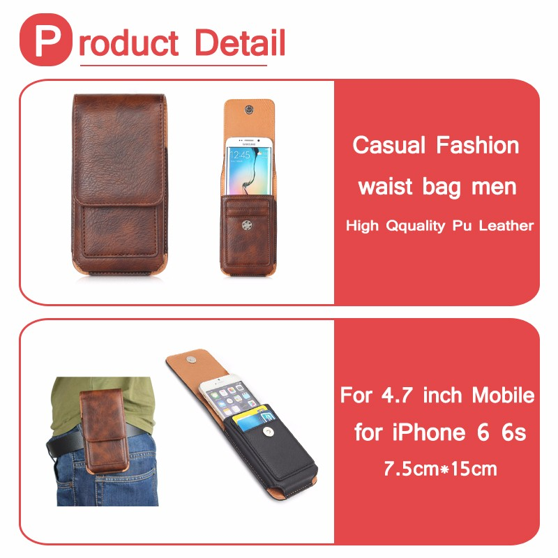 iphone6s-pouch2
