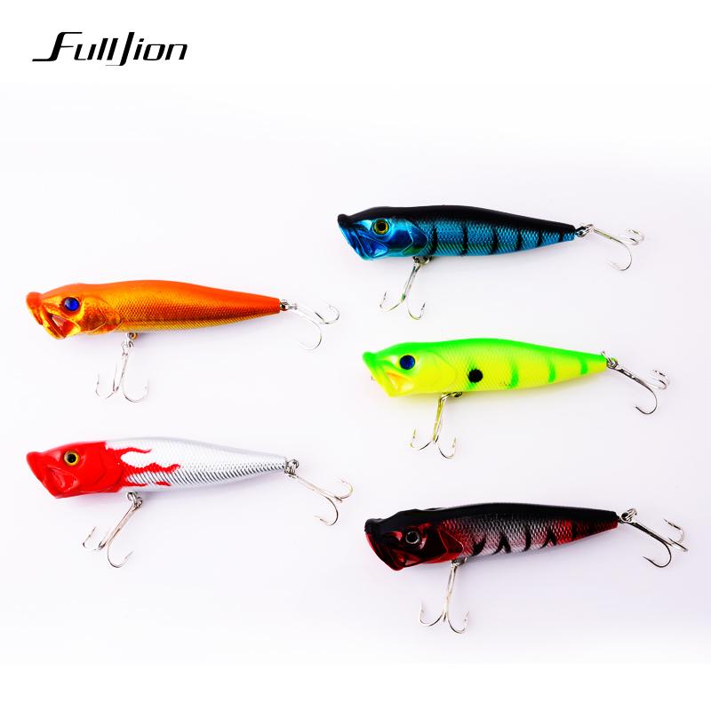 Fishing lure 5YJYYE05SB