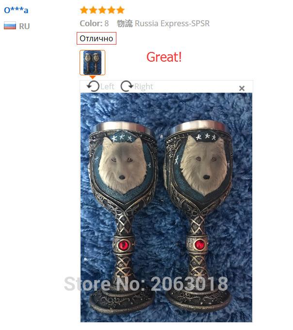 QQ20180107205433