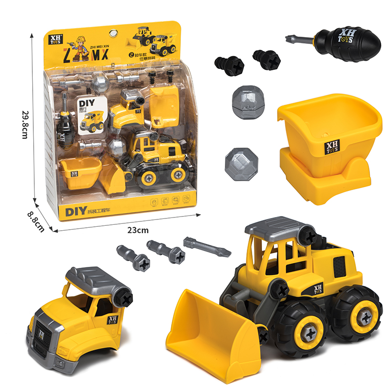 Nut-Disassembly-Loading-Unloading-Engineering-Truck-Excavator-Bulldozer-Child-Screw-Boy-Creative-Tool-Education-Toy-Car (5)