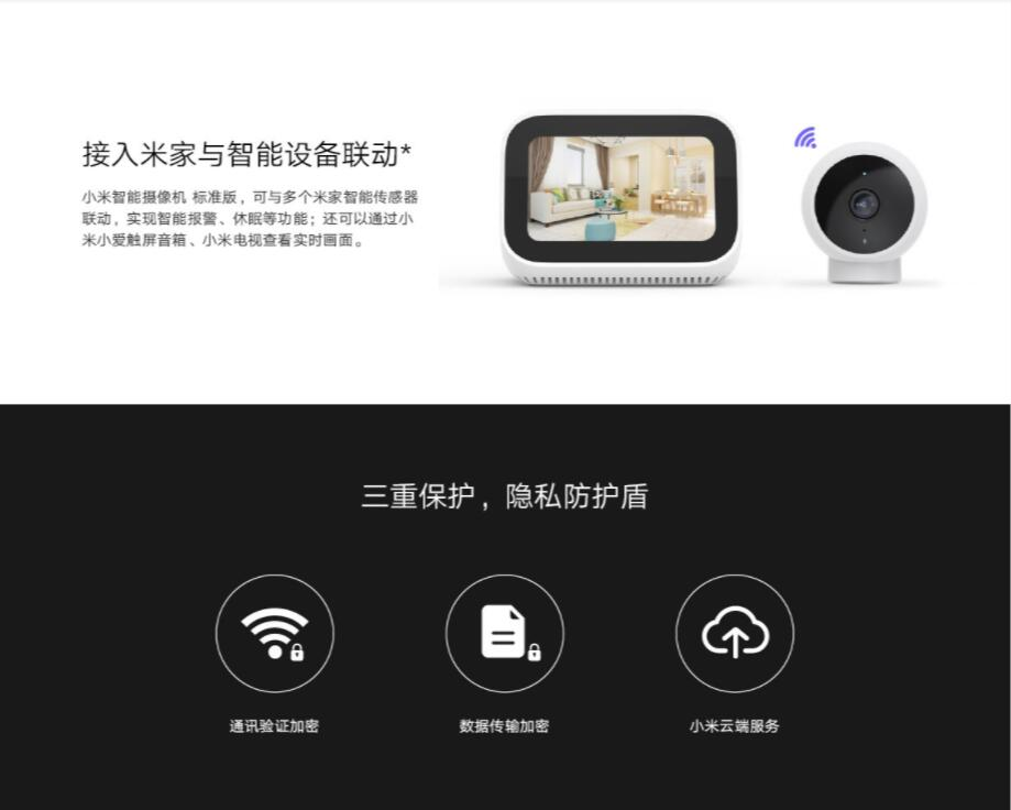 Newest Xiaomi mijia AI Smart IP Camera 1080P IP65 waterproof full HD quality Infrared Night Vision 170 degree super wide angle (11)