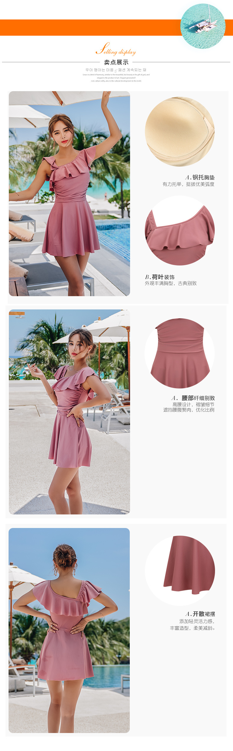 2020 SANQi Swimwear Female Korean Cover Belly Slim Sexy One Piece Dress  Conservative Hot Spring Swimsuit With Chest Pad Swimming Suit T200710 From  Luo05, $29.39 | DHgate.Com