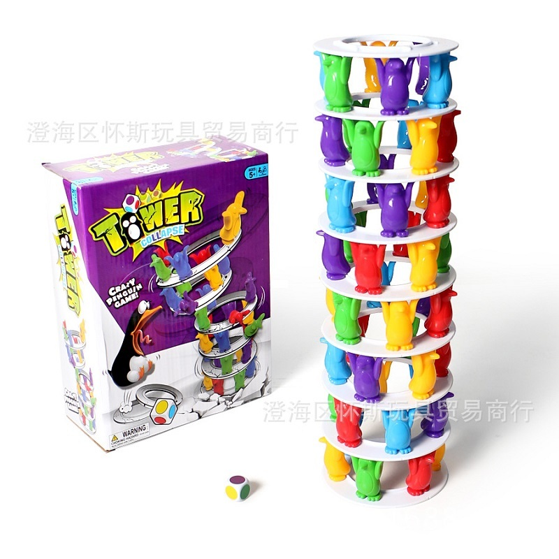 Children Toys Desktop Game Balance Toy Challenge Tower Stacked Parent-Child Interactive Board Game Intelligence Toys For Kids (3)