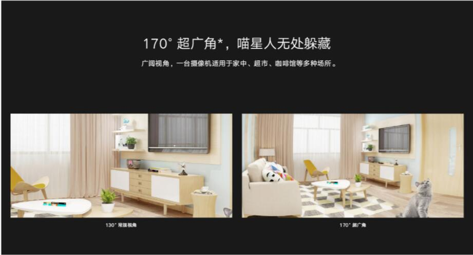 Newest Xiaomi mijia AI Smart IP Camera 1080P IP65 waterproof full HD quality Infrared Night Vision 170 degree super wide angle (4)