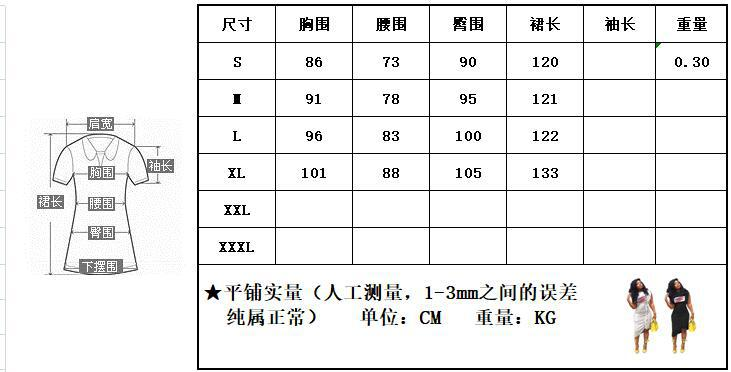TS805Chinese Size Table