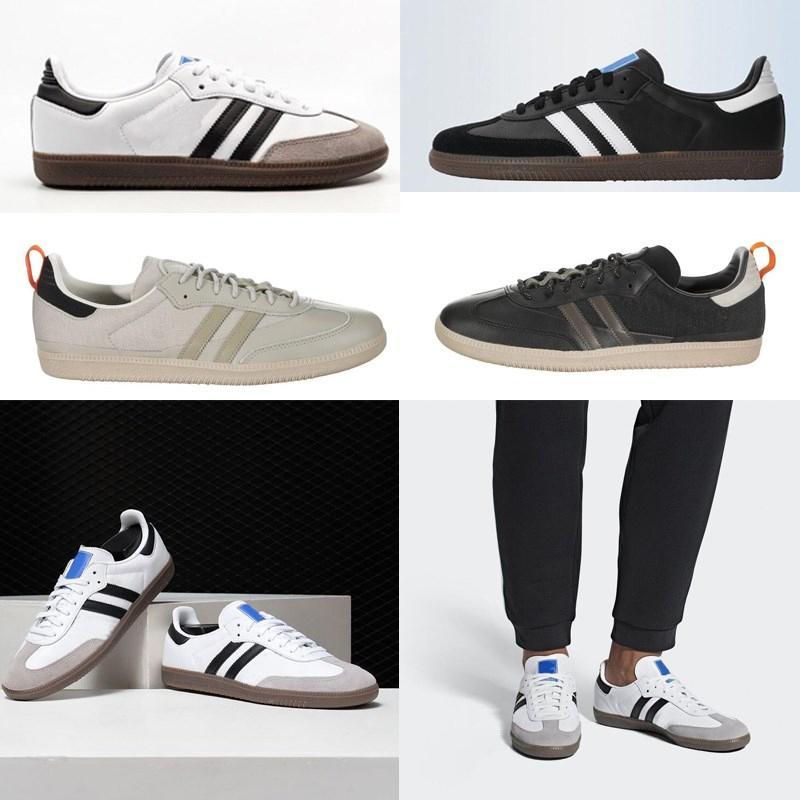 Buy Samba Shoes at DHgate.com