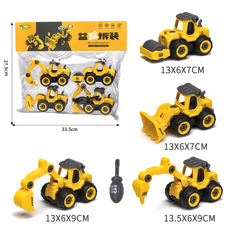 Nut-Disassembly-Loading-Unloading-Engineering-Truck-Excavator-Bulldozer-Child-Screw-Boy-Creative-Tool-Education-Toy-Car (4)