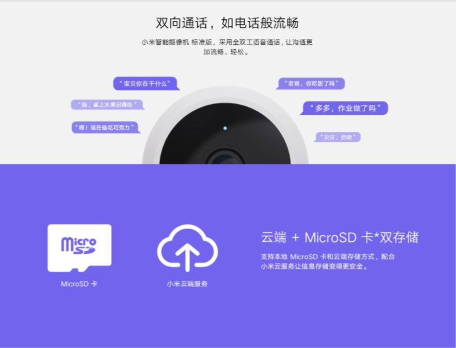 Newest Xiaomi mijia AI Smart IP Camera 1080P IP65 waterproof full HD quality Infrared Night Vision 170 degree super wide angle (10)