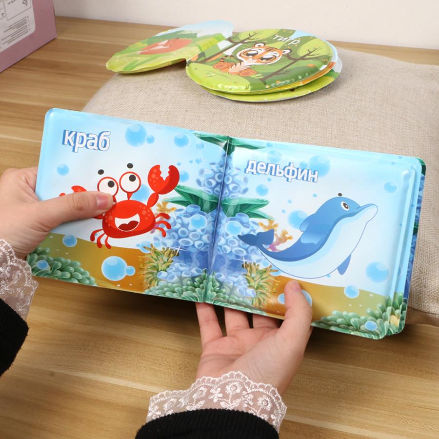 Bad Buch wasserdicht Geschichte Buch pädagogisches Bad Spielzeug für Baby