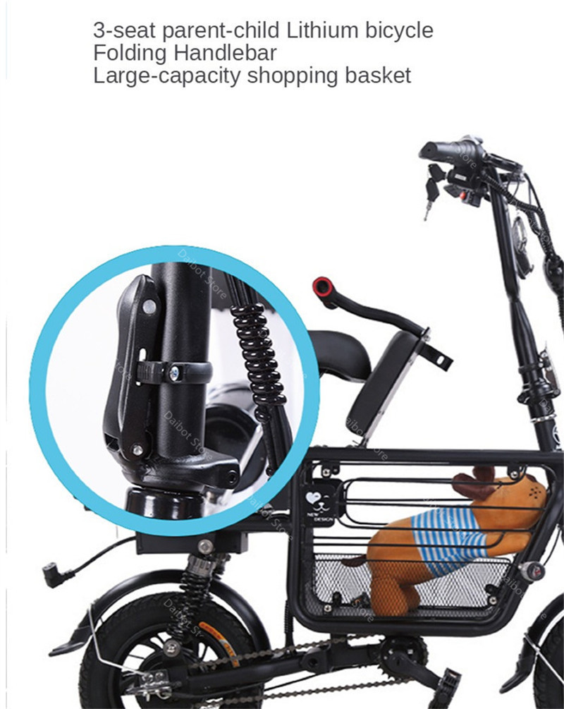 Daibot Electric Bike Bicycle Parent-child Two Wheels Electric Bicycles 48V 80KM Smart Portable Electric Scooter With Three Seats (15)