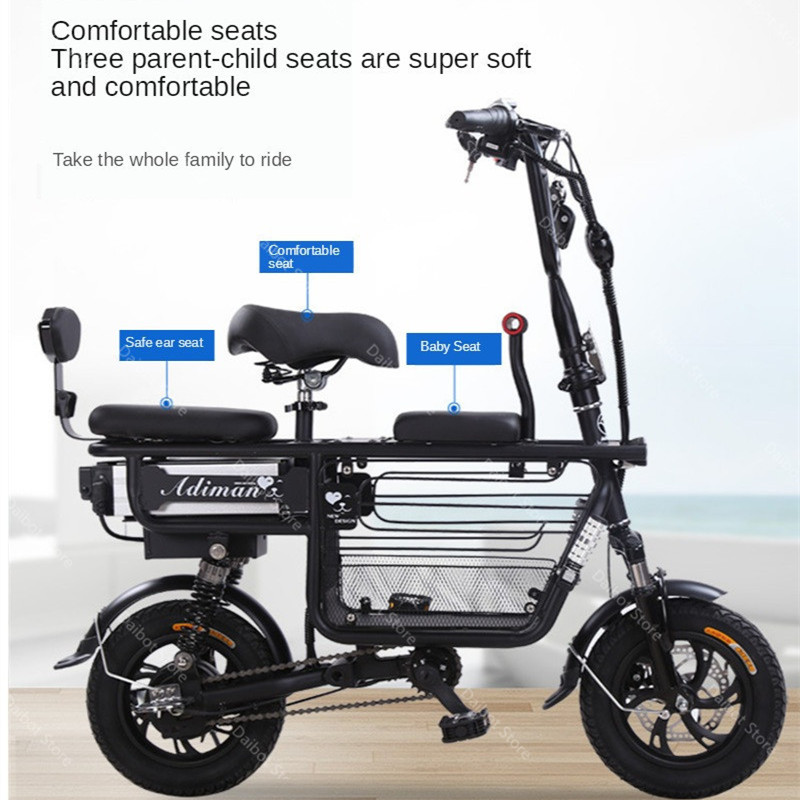 Daibot Electric Bike Bicycle Parent-child Two Wheels Electric Bicycles 48V 80KM Smart Portable Electric Scooter With Three Seats (23)