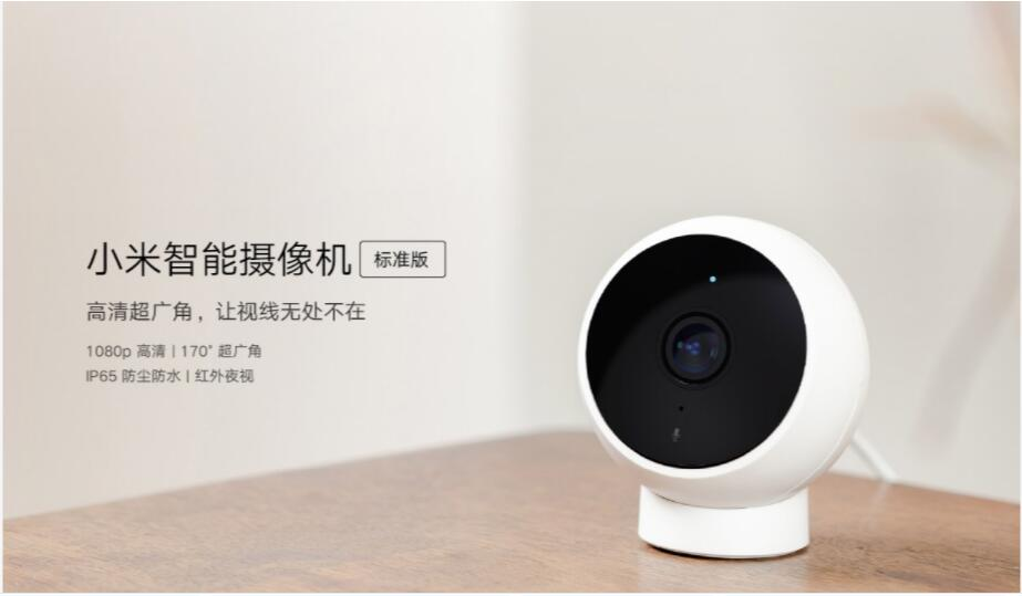 Newest Xiaomi mijia AI Smart IP Camera 1080P IP65 waterproof full HD quality Infrared Night Vision 170 degree super wide angle (1)