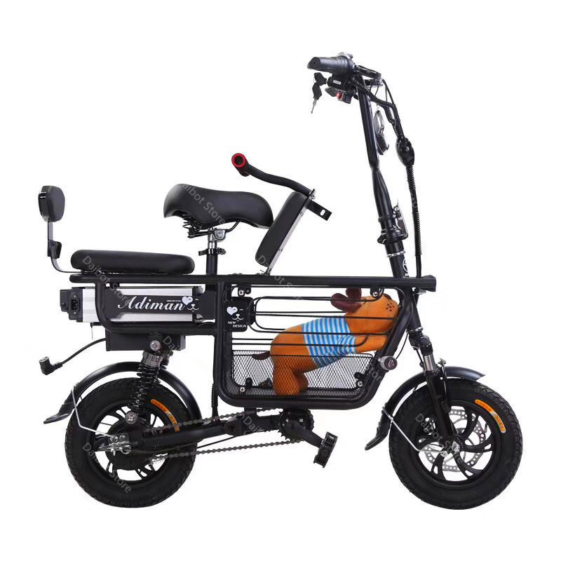 Daibot Electric Bike Bicycle Parent-child Two Wheels Electric Bicycles 48V 80KM Smart Portable Electric Scooter With Three Seats (22)