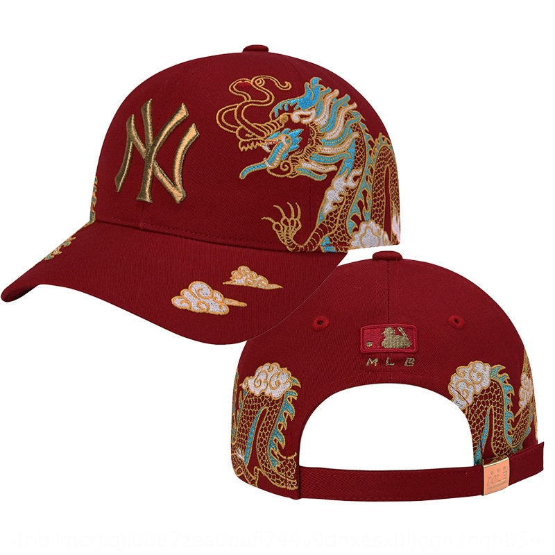 New Chinese DIM SUM Embroidery Trucker Mesh Cap Snapback Hat