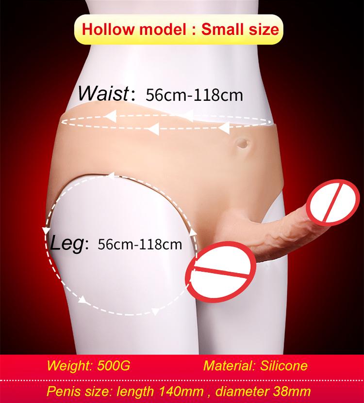 Hollow model S
