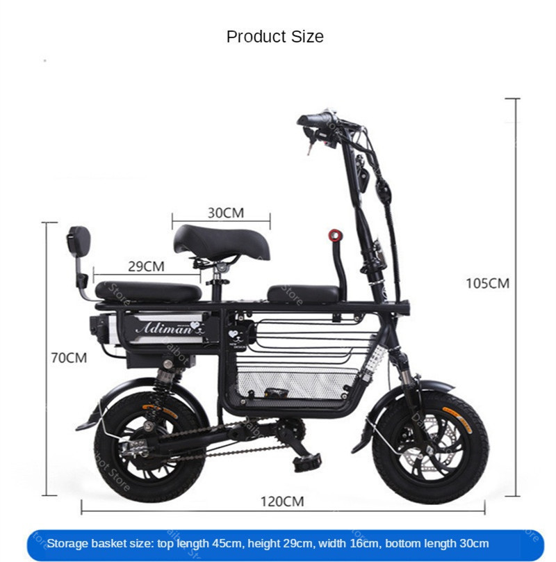 Daibot Electric Bike Bicycle Parent-child Two Wheels Electric Bicycles 48V 80KM Smart Portable Electric Scooter With Three Seats (13)
