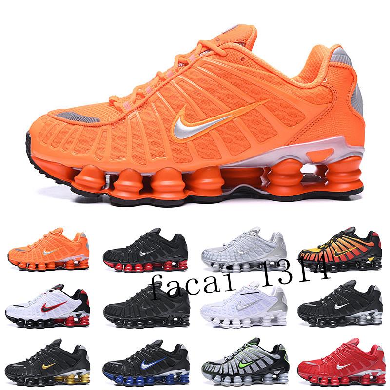 air cushion shoes unknown
