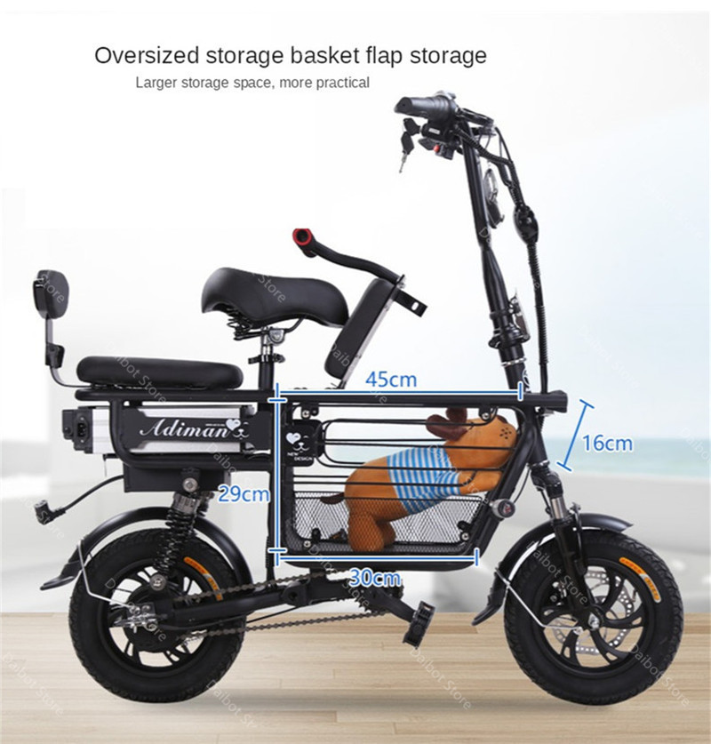 Daibot Electric Bike Bicycle Parent-child Two Wheels Electric Bicycles 48V 80KM Smart Portable Electric Scooter With Three Seats (11)