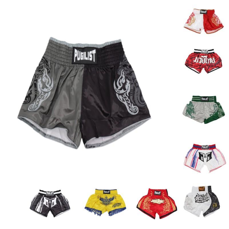 HAOXUAN Shorts De Combat De Boxe Shorts MMA Pas Chers pour Hommes Shorts De Sport Muay Thai Trunks Grappling Sanda Kickboxing Pants,4,XS