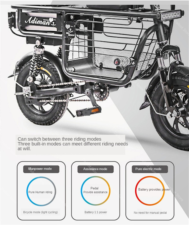 Daibot Electric Bike Bicycle Parent-child Two Wheels Electric Bicycles 48V 80KM Smart Portable Electric Scooter With Three Seats (12)